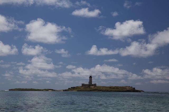 Mauritius 2013 L 77
